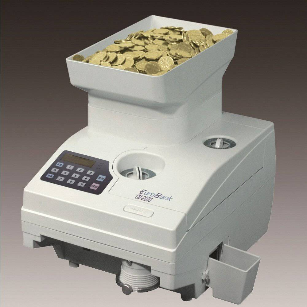 Best Coin sorter Count and divide coin CM2000